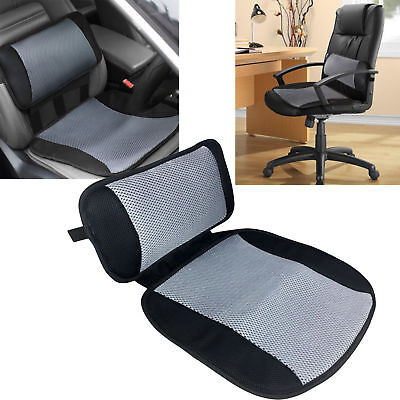 Airflow Car cooling lumbar back support pillow & seat cushion office chair home