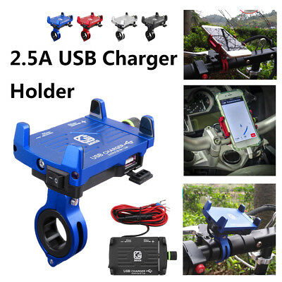 Aluminum Motorcycle Handlebar Motorcycle Mobile Phone Holder Mount USB Charger