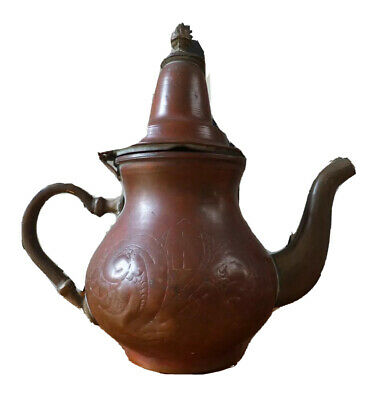 Antique Islamic Persian Middle East Brass, Bronze Colour Coated Metal Lidded Jug