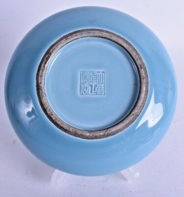 lovely chinese clar de lune porcelain brush washer monochrome bowl qianlong mk