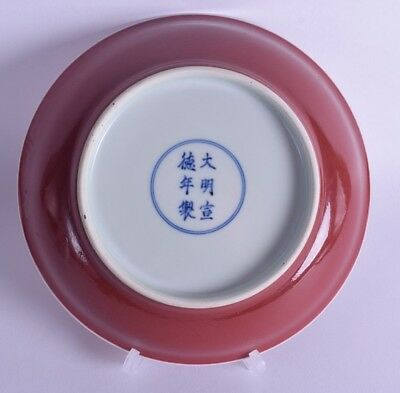 good chinese monochrome sang de bouef ox blood porcelain bowl dish xuande marks
