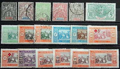 Senegal French Lot III MNH ** / MH * / used