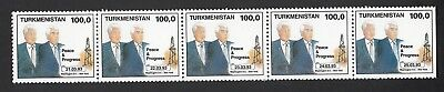 Turkmenistan MNH** 1993 Mi. 20-24 i Visit of Clinton USA imperforated