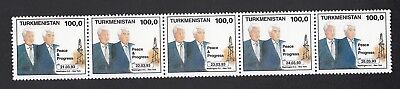 Turkmenistan MNH** 1993 Mi. 20-24 Visit of Clinton USA
