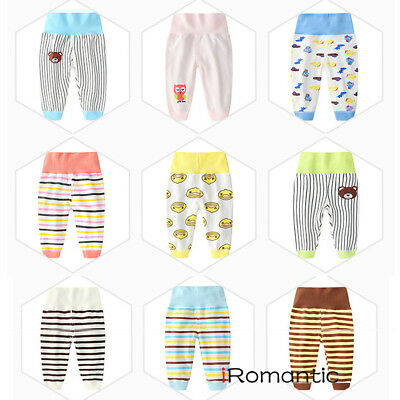 Baby High Waist Cotton Trousers Pants For Toddler Girls Boys Child Kids Outfits
