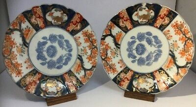 Pair Of Antique Meiji Period Japanese Plates With Stylised Rabbits & Floral