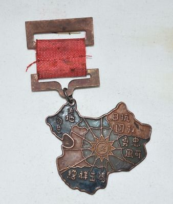 War II The Republic of China Counter-Japanese War Commemorative Medal