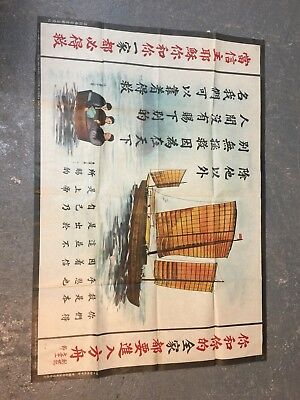 """Rare Antique Chinese V.E. Poster """"Forgiveness"""" For The Religious Tract Society"""