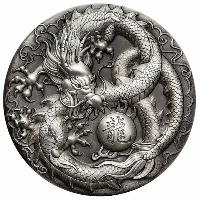 Tuvalu 2018 Dragon Mythical Creatures Pearl Antiqued $5 5 Oz Silver Antique