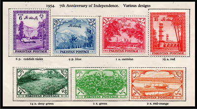 Pakistan Stamps 1954 7th Anniversary of Independence MM