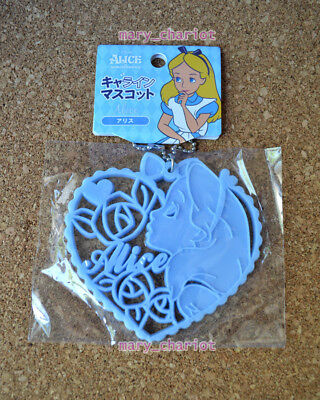 Alice in Wonderland Chara-in Mascot Alice Rubber Disney Accessory Japan Ensky