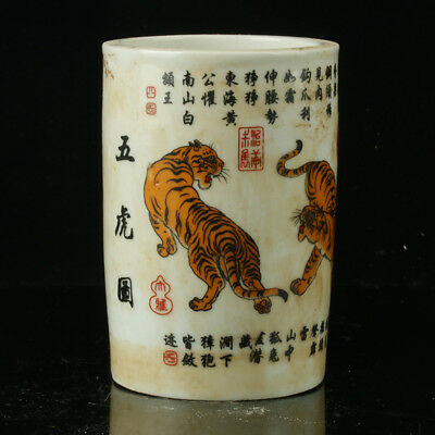 Chinese Porcelain Hand-painted Tigers Brush Pot W Qianlong Mark R1120.a