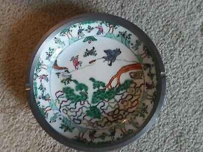 Antique Japanese T.f.f. Porcelain Decorative Bowl Made In Hong Kong
