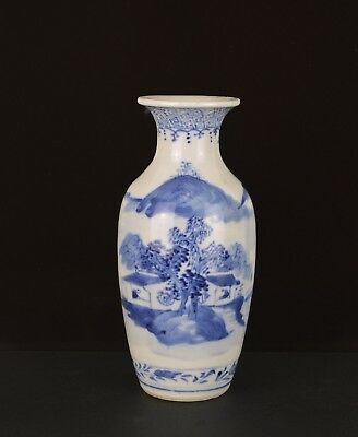 A 19Th Century Chinese Landscape Vase With Kangxi Mark To Base