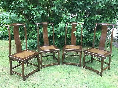 Chinese yolk back chairs elm wood. Excellent condition. 14 available.