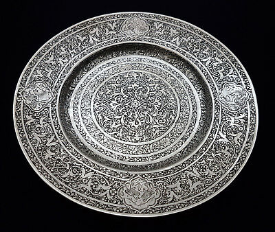 Beautiful Antique Middle Eastern Persian Islamic Solid Silver Dish By Jafar 192g