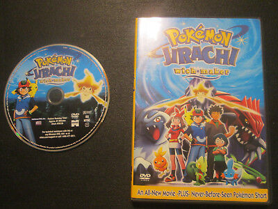 Pokemon Jirachi Wish Maker Dvd 2004 4 00 Picclick