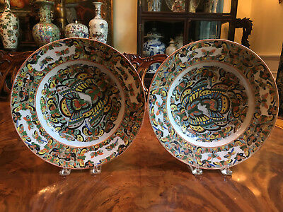 A Pair Large Chinese Qing Dynasty Famille Rose Butterfly Bowls #2.