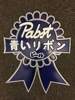 Pabst Blue Ribbon Japanese Tin Metal Beer Sign - Brand New PBR Tacker - FREE S/H