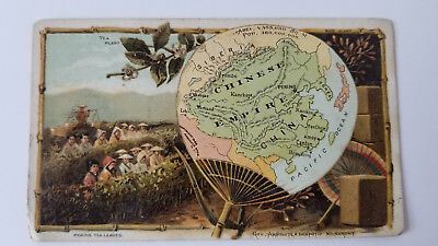 Arbuckles Coffee Card 1889 Map Chinese Empire China