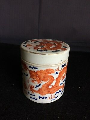 A Chinese Antique Red and Blue Porcelain Tea Caddy