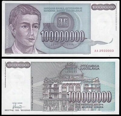 YUGOSLAVIA 100 Million Dinar (100,000,000) 1993, P-124, aUNC World Currency