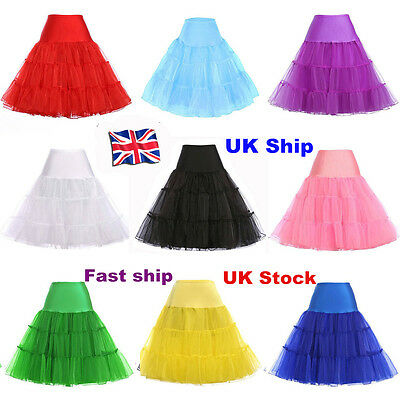 "25"" Retro Underskirt/50s Swing-Vintage-Petticoat/Rockabilly#Tutu/Fancy Net Skirt"