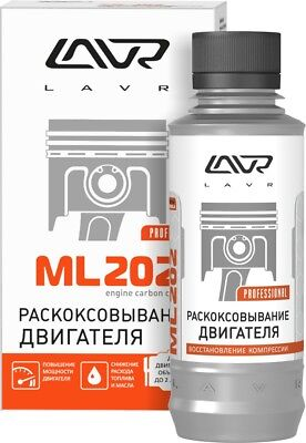 CLEANER carbon from the cylinder-piston group LAVR ML202 Decarbonizer motor185ml