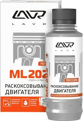 LAVR ML-202 Anti Coks Fast (for standard engine), 185ml