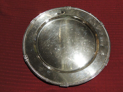 Gorham, Etruscan Pattern, Round Tray, 14 Inches, Sterling, #a9820, No Mongram