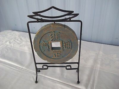 Chinese Large Coin Decoration on Metal Stand