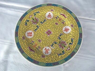 """Famille Rose Plate Chinese  Design, 10"""",  Yellow and Green"""