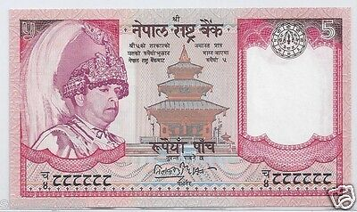 2002 NEPAL 5 RUPEES  # 888888  SOLID 8's  UNC BANKNOTE  RUPEES FIVE 5RS