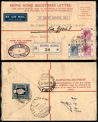 1947 Hong Kong Reg. Letter To Italy By Air Mail To Augusta Only Sicily