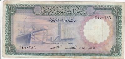 Syria 100 Pounds 1974 Banknote vintage Paper Money 25