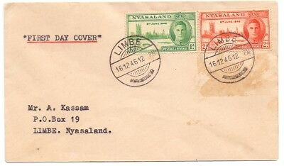 1946 Nyasaland (British Colony) First Day Cover George VI  2 stamp  Affixed Rare
