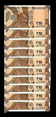 Rs 10/- India Banknote Issue Double Number x 10  Notes GEM UNC ! (797797 X 10)