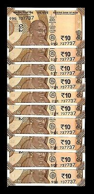 Rs 10/- India Banknote Issue Double Number x 10  Notes GEM UNC ! (737737 X 10)