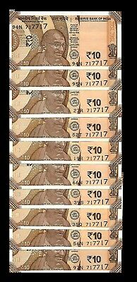 Rs 10/- India Banknote Issue Double Number x 10  Notes GEM UNC ! (717717 X 10)