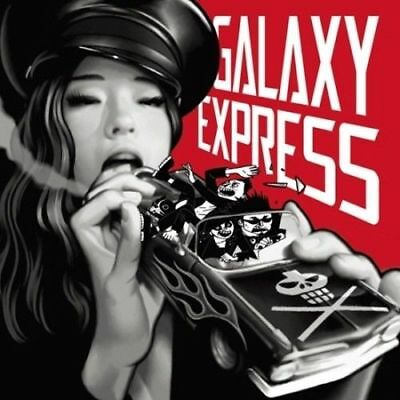 Galaxy Express-[Fire] Single Album CD+Booklet K-POP Sealed Rock Band Music
