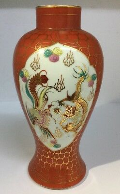 Nice Quality Chinese Republic Period Dragon & Rooster Vase / Honeycomb Glaze