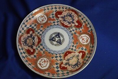 "Antique Japanese Imari Porcelain Round 10"" Charger Plate Caligraphy Sign Mint#2"