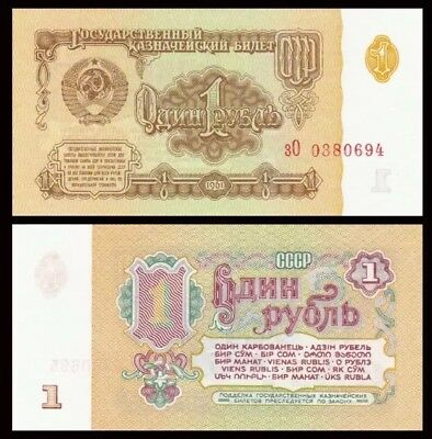 RUSSIA (Soviet Union) 1 Ruble, 1961, P-222, UNC World Currency, USSR