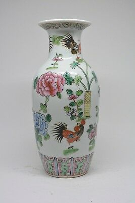 Chinese porcelain Vase ~ Rooster pattern ~ 10 inches tall ~ marked