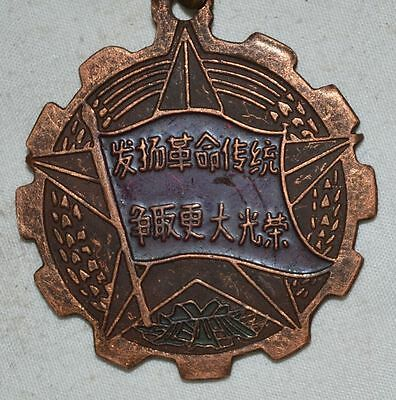 China LiaoNing Province Armyman's Family Meeting Commemorative Medal