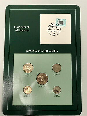5 PC Coin Sets of All Nations Kingdom of Saudi Arabia Stamped Page FREE SHIPPING