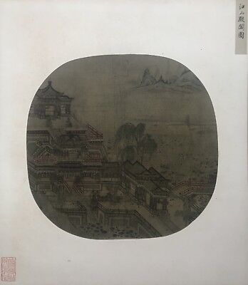 Another Old Chinese Fan Painting