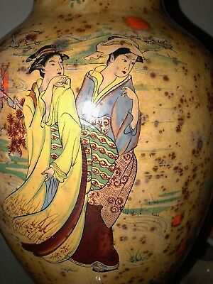 "Gorgeous Asian Design Ceramic Vase 17"" (Antique or Vintage, unknown)"