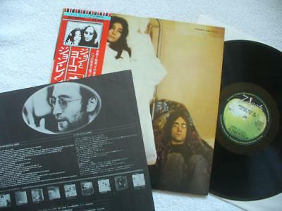 "John Lennon & Yoko Ono ""unfinished Music No.2"" Rare Japan Lp Top Mint- Zapple +"