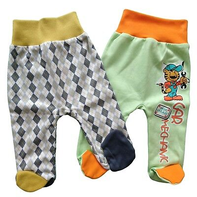 BNWT Baby Infant Cute BoysTrousers with feet 100% Cotton 0-3 Months